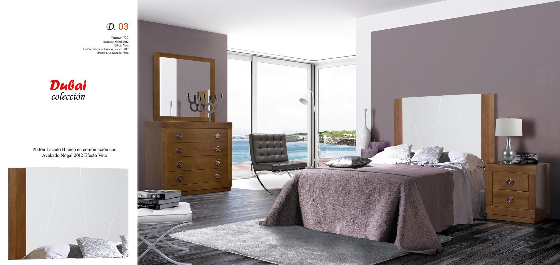 04 Dubai Dormitorio Muebles los barriales